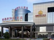 Lihao International Hotel, 4*