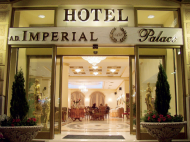 a.d. Imperial Palace, 4*