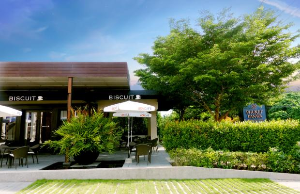 фото Phuket Panwa Beachfront Resort (ex. Crowne Plaza Phuket Panwa Beach) изображение №10