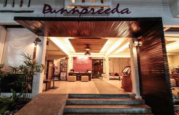 фото Punnpreeda Beach Resort (ex. Punnpreeda Hip Resort Samui) изображение №22