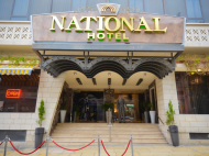 National Hotel Jerusalem, 4*