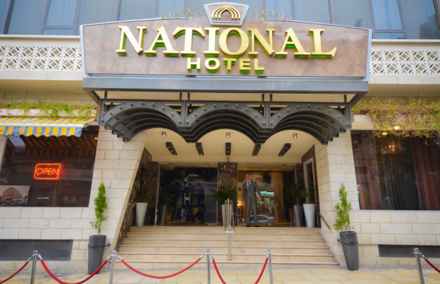 фото отеля National Hotel Jerusalem изображение №1