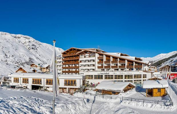 фотографии Hochfirst Alpen-Wellness Resort изображение №36