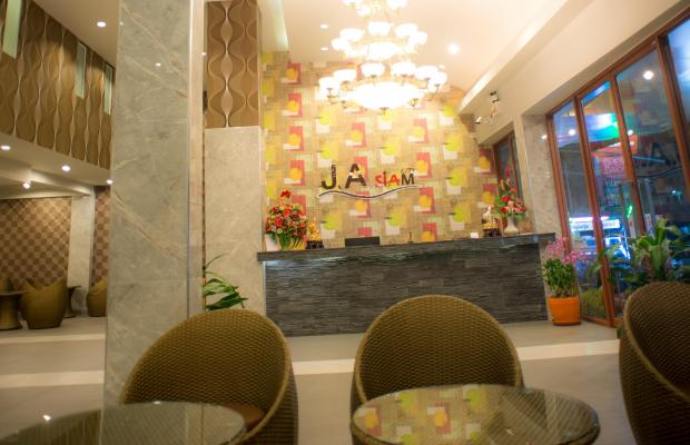 фото J.A.Siam City Pattaya Hotel изображение №2