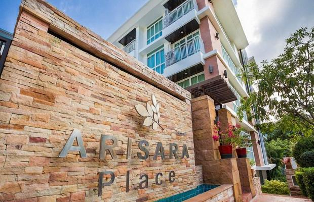 фото отеля Arisara Place Apartment Resort Samui изображение №21