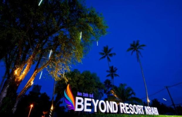 фото отеля Beyond Resort Krabi (ex. Andaman Holiday Resort) изображение №49