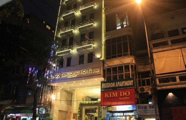 фото Golden Lotus Luxury Hotel изображение №10