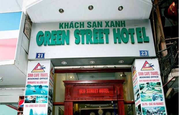 фото отеля Green Street Hotel изображение №1