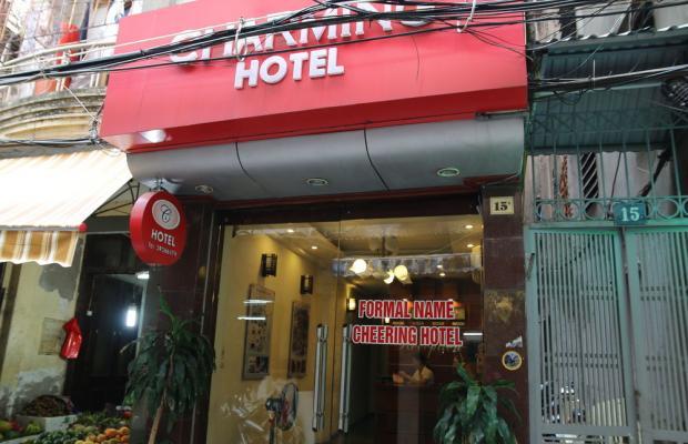 фото отеля Hanoi Charming изображение №1