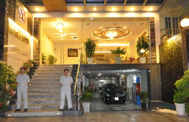 фото Sophia Hotel изображение №2