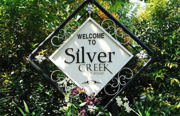 фото Silver Creek City Resort изображение №46