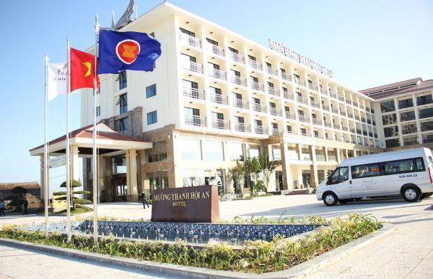 фото отеля Muong Thanh Holiday Hoi An Hotel изображение №41