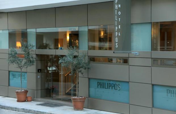 фото отеля Philippos изображение №1