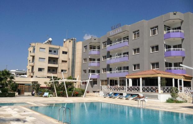фото отеля Valana изображение №1