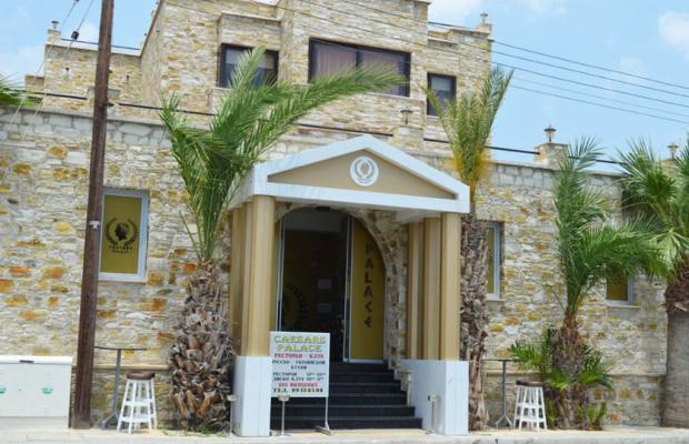 фото Vergi City Hotel изображение №6