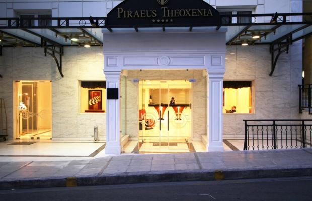 фото отеля Piraeus Theoxenia изображение №25