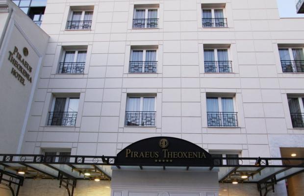 фото отеля Piraeus Theoxenia изображение №1