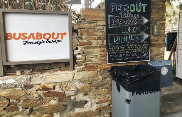 фотографии отеля Far Out Village изображение №3