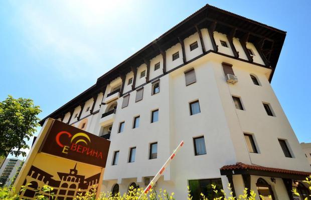 фото отеля Северина изображение №21