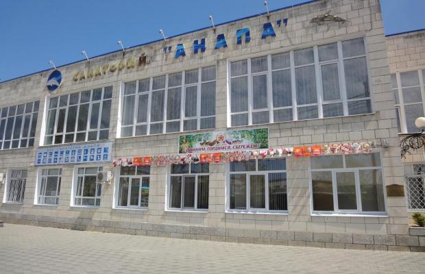 фото отеля Анапа (Anapa) изображение №17