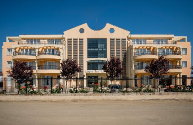 фото Arapya Sun Resort изображение №2