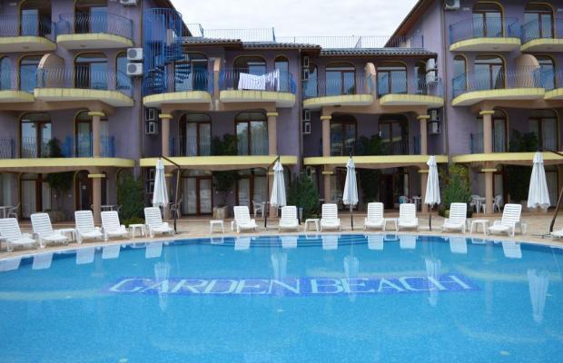 фото Garden Beach Holiday Complex изображение №2