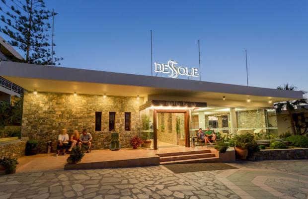 фотографии отеля Dessole Malia Beach изображение №59