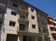 Apartamentos AR Nautic, Apts