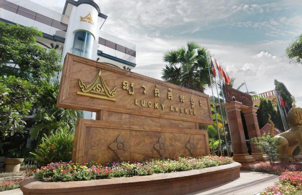 фотографии Lucky Angkor Hotel изображение №4