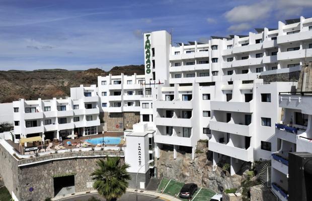 фото отеля Trujillo Castellanos Apartamentos Tamanaco изображение №1