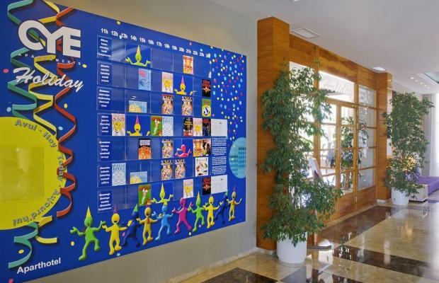 фотографии Cye Holiday Center изображение №20
