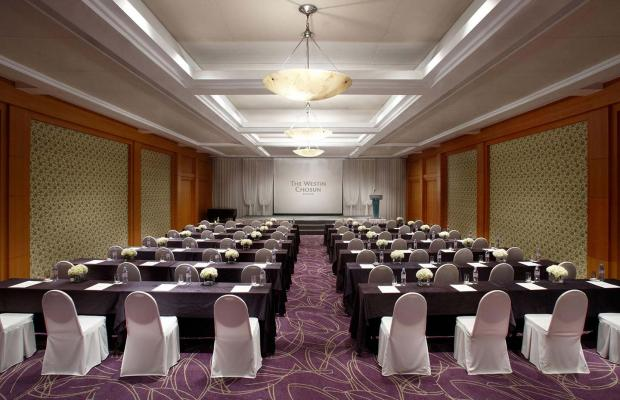фото отеля Westin Chosun Busan изображение №25