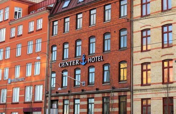 фото отеля Comfort Hotel City Center (ех. Hotel City Center) изображение №1