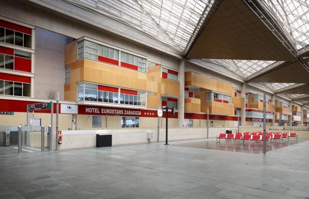 фото отеля Eurostars Zaragoza (ex. Husa Puerta de Zaragoza) изображение №37