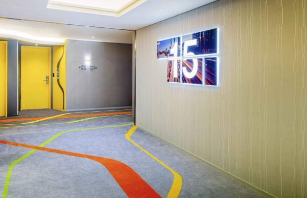 фото отеля Ibis Styles Ambassador Seoul Gangnam Hotel изображение №29