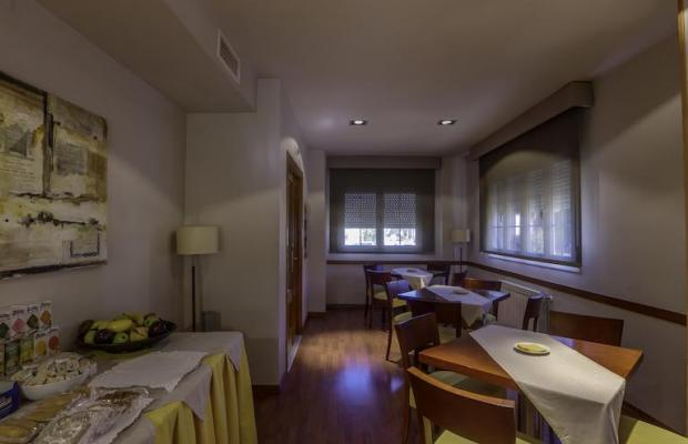 фото отеля Midama изображение №5