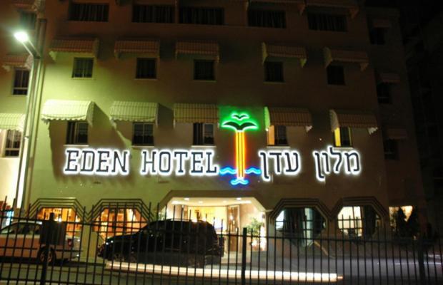 фотографии Hotel Eden изображение №16