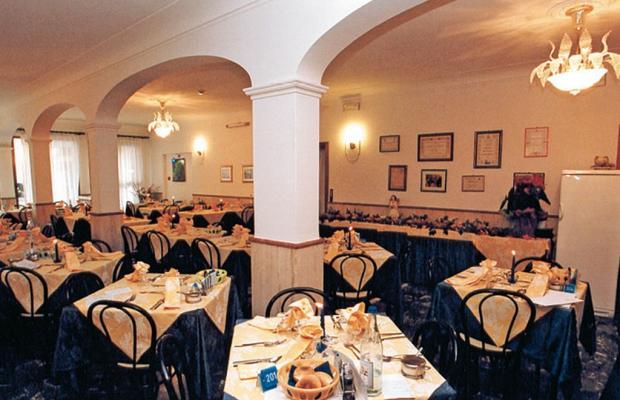 фотографии отеля Maxim изображение №7