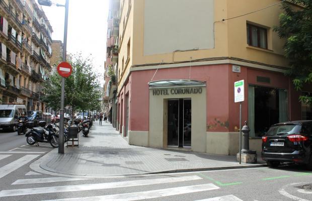 фото отеля Coronado (Барселона) изображение №1
