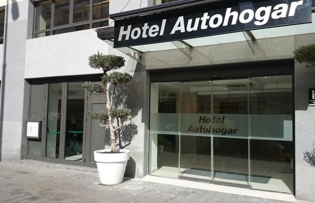 фото Hotel Auto Hogar изображение №38