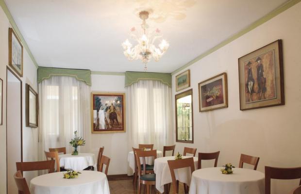 фото отеля Hotel Serenissima изображение №13