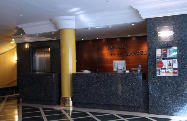 фото отеля Amadeus изображение №9