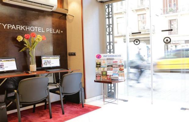фото HLG CityPark Pelayo изображение №2