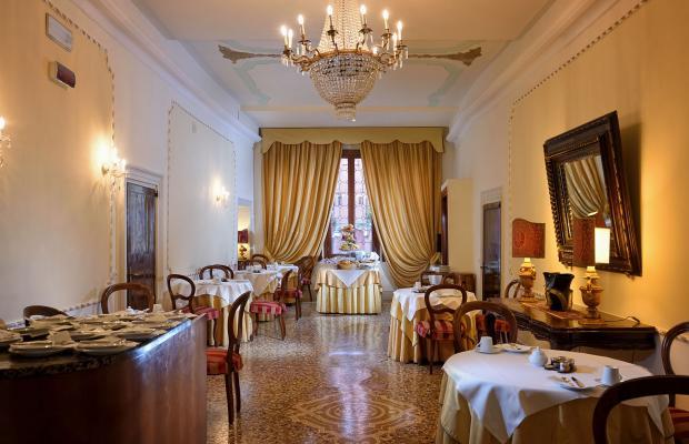фотографии отеля Casa Verardo Residenza d'Epoca изображение №63