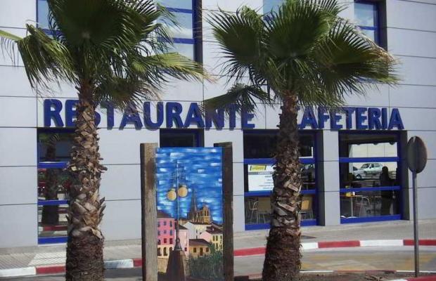 фото отеля Las Gaunas изображение №41