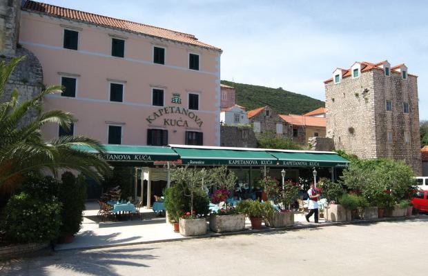 фото отеля Ostrea изображение №17