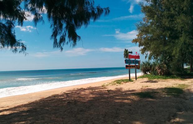 фото Waterjade Resort изображение №2