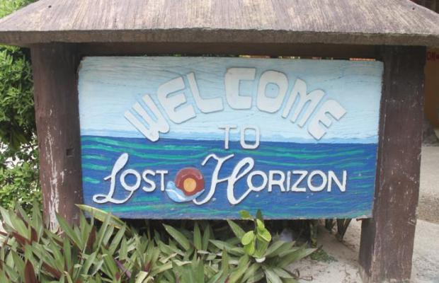 фото отеля Lost Horizon Beach Resort Dive изображение №5