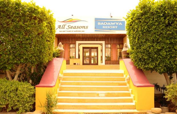 фотографии All Season Badawia (ex.Badawia Sharm Resort) изображение №4