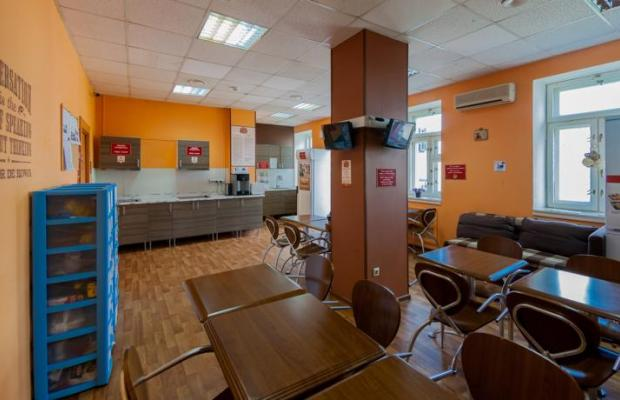 фото отеля Bear Hostels on Arbatskaya изображение №13